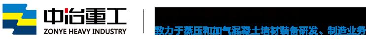 苏州博盛工贸有限公司